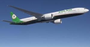 Eva Air, la compañía de los aviones de Star Wars y Hello Kitty, llega al aeropuerto de Barcelona