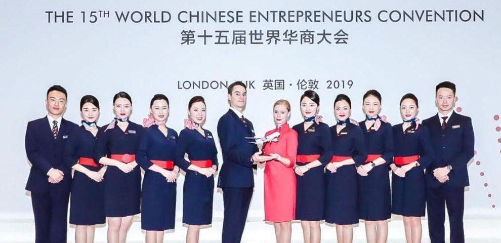 Nuestra alumna Silvia de Tarragona, imagen de la compañía China Eastern Airlines
